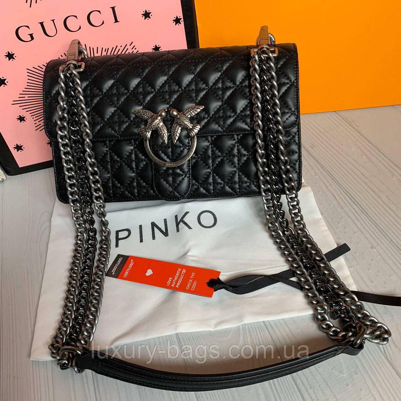 Шкіряна стьобана сумка Pinko Пінко