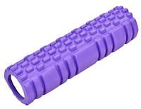 Йога-роллер фитнес-валик Grid Combi Yoga Roller 8х30 см фиолетовый