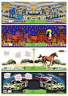 Альбом для малювання, А4, 30 аркушів, 120 г/м2, на пружині, KIDS Line /144/