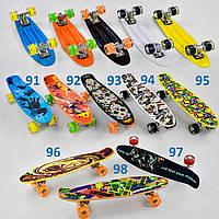 Пенни борд S 20888 Best Board, 6 видов, колёса PU светящиеся, фото 1