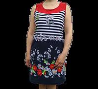 Сарафан женский «Мишель» р.100, КУЛИР, без рукавов, подол на стяжке, 20017989, фото 1