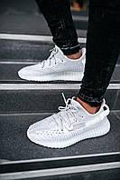 Мужские и женские кроссовки Adidas Yeezy Boost 350 v2 Static Reflective