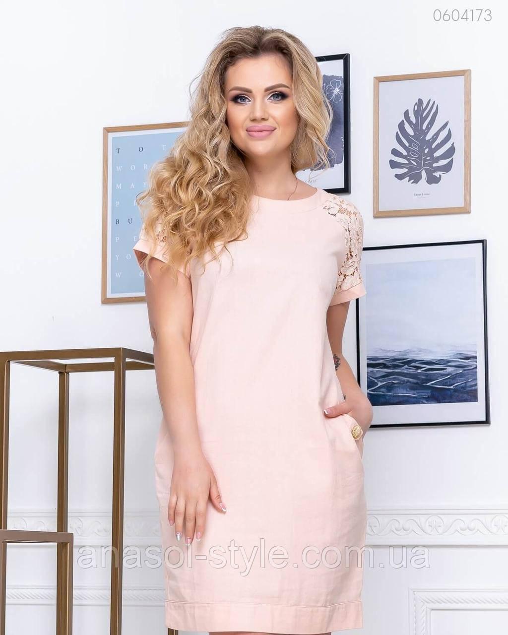 Платье Измир больших размеров короткое пудра