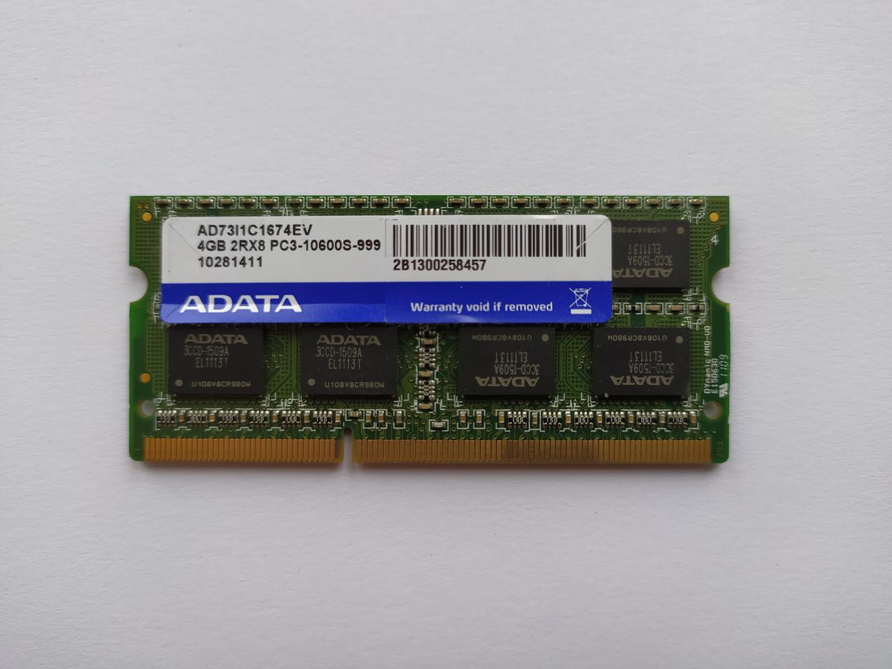 Оперативная память для ноутбука SODIMM ADATA DDR3 4Gb 1333MHz PC3-10600S (AD73I1C1674EV) Б/У