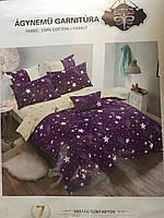 Набор  постельного белья Iris 7-семейка полуторка Венгрия