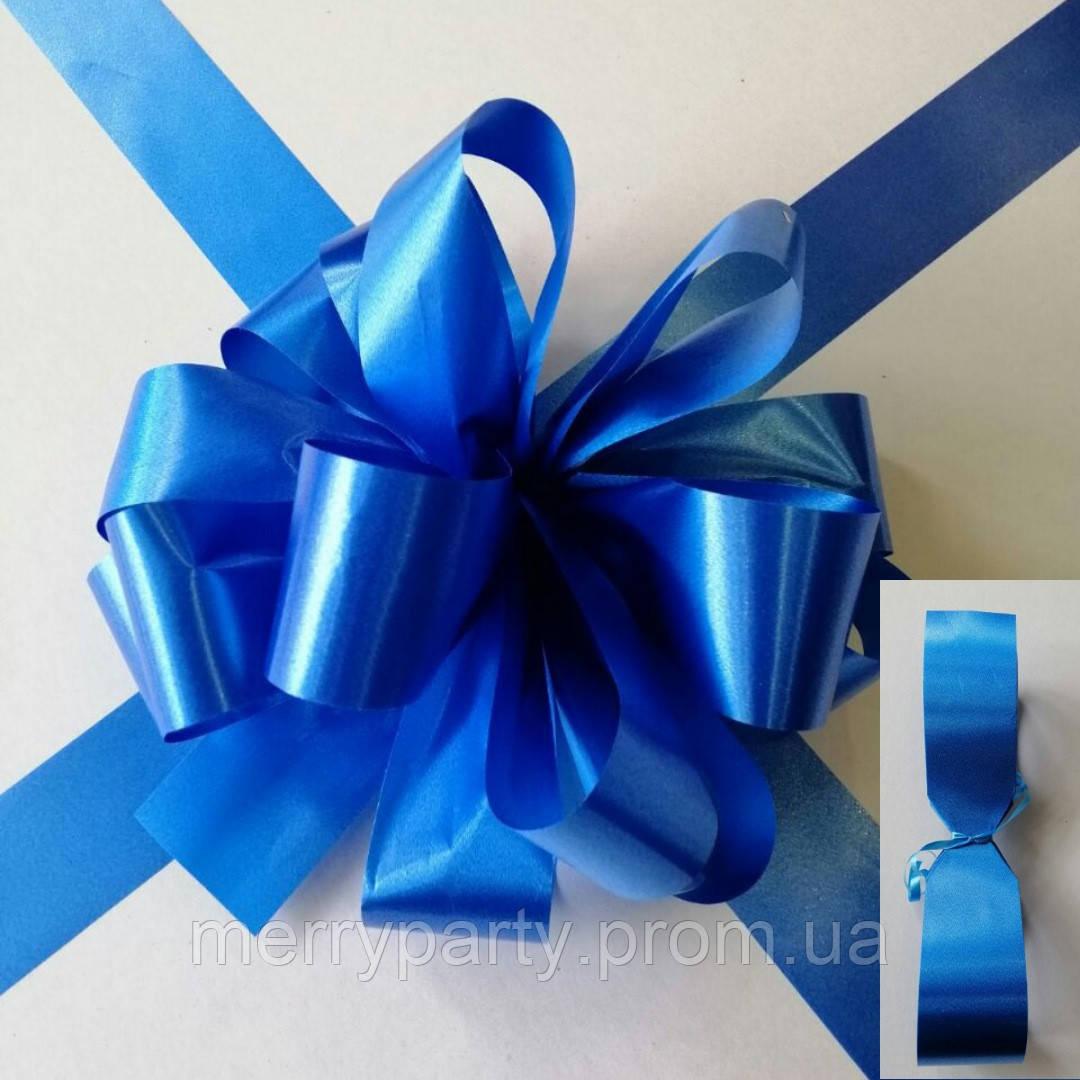 Бант Ø 25 см + 2 ленты полипропилен (90 см) синий на клеевой основе (декор для коробки-сюрприз)