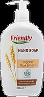 Органічне рідке мило для рук з екстрактом рису Friendly organic 500 мл
