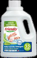 Органічний рідкий пральний порошок--концентрат Friendly organic без запаху 1,57 літрів (53 прання)