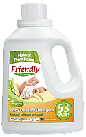Органічний рідкий пральний порошок-концентрат Friendly organic магнолія 1,57 літрів (53 прання)