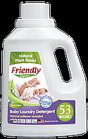 Органічний рідкий пральний порошок-концентрат Friendly organic лаванда 1,57 літрів (53 прання)