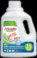 Органічний рідкий пральний порошок-концентрат Friendly organic без запаху 739 мл (25 прань)