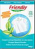 Органический кислородный порошок для удаления пятен Friendly organic 500 гр (ФР-00000105)