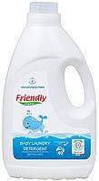 Органічний рідкий пральний порошок Friendly organic без запаху 2000 мл (40 прань)