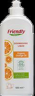 Органічний засіб для миття посуду Friendly Organic c апельсиновим маслом 500 мл