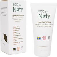 Органічний крем для рук Eco by Naty 50 мл