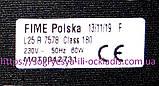 Вентилятор Fime 60 Вт (б.ф.у, EU) котлов газовых Western Energy/Star, Baxi Eco/Luna, арт. 5653850А, к.з. 0334, фото 3