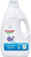 Органічний рідкий пральний порошок Friendly organic лаванда 2000 мл (40 прань)