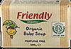 Органическое твердое мыло для рук Friendly organic без запаха 100 гр (ФР-00002016)