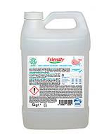 Органічний рідкий пральний порошок Friendly organic без запаху 5000 мл (100 прань)