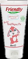 Органическая детская зубная паста Friendly organic 50 мл