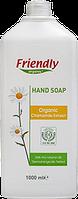Органічне рідке мило для рук Friendly organic з екстрактом ромашки 1000 мл