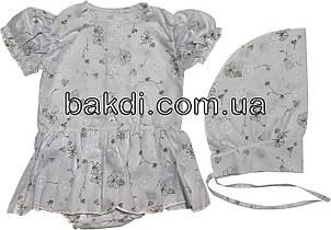 Дитяче літнє тонке плаття зростання 62 2-3 міс батистове блакитне на дівчинку з косинкою коротким рукавом для