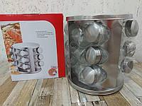 Подставка карусель для специй Spice Carousel, 12 емкостей, стекло, нержавеющая сталь