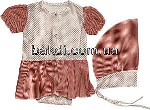 Дитяче літнє тонке боді плаття зростання 62 2-3 міс батист червоний на дівчинку бодік з спідницею коротким