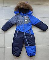 Комбинезон зимний цельный на мальчика, фото 1