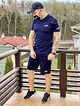 Летний мужской спортивный костюм Puma копия. Спортивный комплект набор футболка с шортами Пума синий