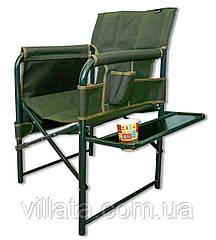 Кресло раскладное Ranger Guard Кресло для рыбалки со столиком с подстаканником