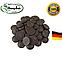 Какао тертое (Германия) ТМ Schokinag, в каллетах. Вес:1 кг, фото 2