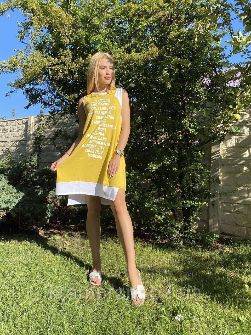 Модне літнє трикотажне плаття з принтом