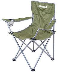 Кресло складное Ranger SL 620 раскладной стул для отдыха