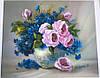 """Картина по номерам 5519 """"Розы и васильки"""" 40х50см, набор краски акрил, кисть -3шт"""