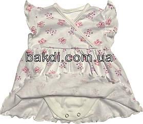 Дитяче літнє тонке боді плаття зростання 56 0-2 міс трикотаж білий на дівчинку бодік з спідницею коротким