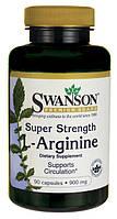 """Аминокислота """"L-аргинин"""" (произв. Swanson)  850 мг"""