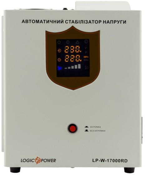 Стабилизатор напряжения LogicPower LP-W-17000RD (10200Вт / 7 ступ)