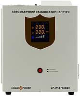 Стабилизатор напряжения LogicPower LP-W-17000RD (10200Вт / 7 ступ), фото 1