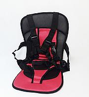 Детское автокресло Multi Function Car Cushion Красный    Дитяче автокрісло безкаркасне червоне