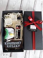 Кращому козаку. Подарунок для чоловіка - набір сувенірного мила