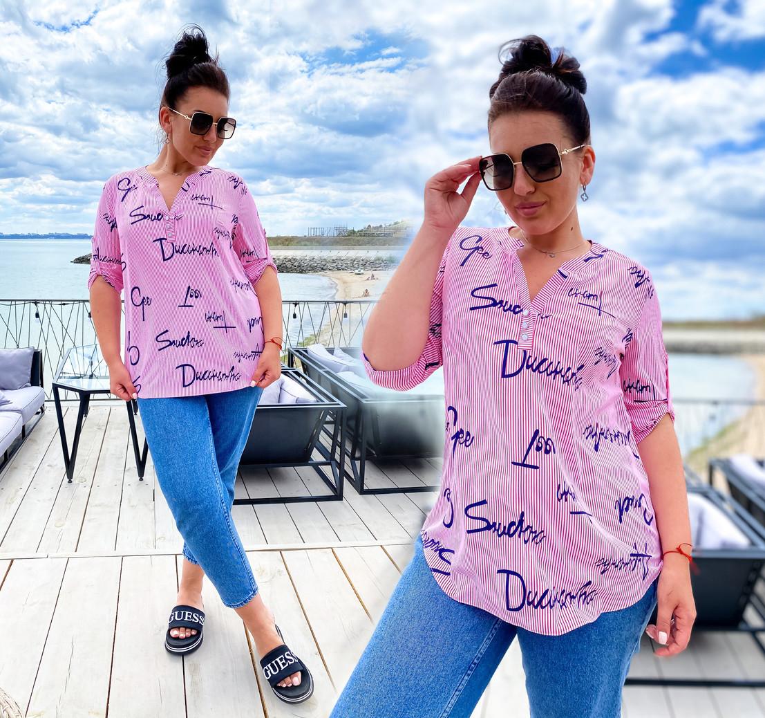 "Річна жіноча блуза-сорочка у великих розмірах 41486-3 ""Софт Смужка Написи Поло"" в кольорах"