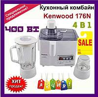 Кухонный комбайн Kenwood 176N 4в1 Кухонный комбайн kenwood с соковыжималкой Кухонные комбайны kenwood для дома