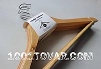 Плечики деревянные с металлическим крючком 42х22см., 10шт.
