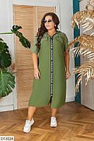 Стильное свободное платье с молнией спереди с капюшоном  Размер: 52-54, 56-58, 60-62, 64-66 Арт: 01204 NU