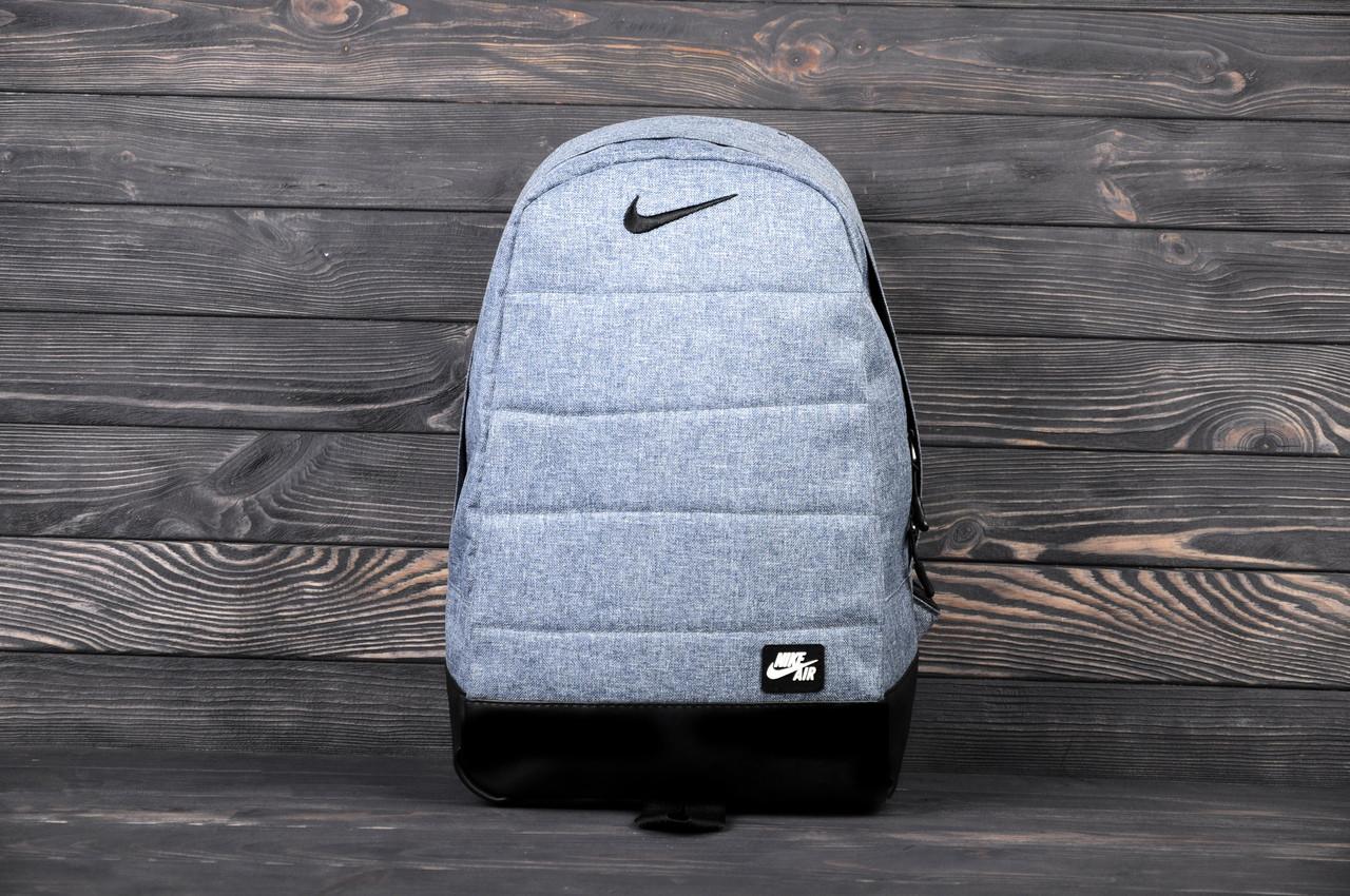 Городской спортивный рюкзак в стиле Nike Air светлый-джинс