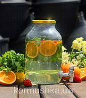 Лимонадница 4л с металлической крышкой