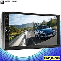 Автомагнитола 2DIN MP5 7018B + Bluetooth -  магнитола 2 ДИН с экраном 7 дюймов, 2 пульта (обычный и на руль), фото 2