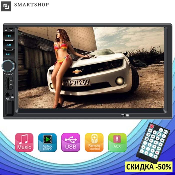 Автомагнитола 2DIN MP5 7018B + Bluetooth -  магнитола 2 ДИН с экраном 7 дюймов, 2 пульта (обычный и на руль)