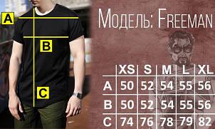 Футболка мужская черная удлиненная бренд ТУР  модель Фриман (Freeman) размер XS, S, M, L, XL, фото 2